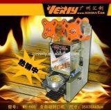 2016 새로운 가득 차있는 자동적인 디지털 컵 밀봉 기계 봉인자 (WY-980)