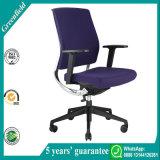 현대 사무실 의자 가구