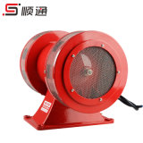 Ms-690 Industrial Double Electric Siren