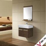 壁掛けられた浴室用キャビネット(VS-783)