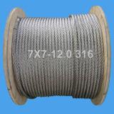 веревочка провода нержавеющей стали 7X7-12.0 (DSCF0508)