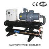 Refrigerador de refrigeração água do parafuso da baixa temperatura de exatidão elevada