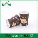 9oz vendent la cuvette de café de papier à mur unique estampée par coutume de haute qualité d'utilisation de boisson