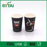 A gettare progettare la tazza per il cliente di carta ricoperta PE 8oz del caffè a parete semplice caldo delle bevande