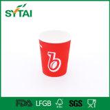 Wegwerfzoll druckte gesunder Kräuselung-Wand-Kaffee-Papierisoliercup