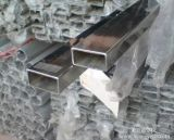AISI 304 tube carré en acier inoxydable
