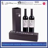 Caixa rígida da instalação do cartão para o projeto de empacotamento do vinho