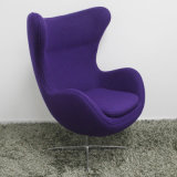 현대 공장 가격 고명한 디자인 소파 의자