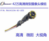 2016 4.5 módulo novo de venda quente da câmera do endoscópio do Fov do grau do milímetro Diameter+80