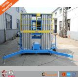 Einzeln, doppelt, drei, vier Mast-Aluminiumluftreinigungs-Aufzug-Plattform