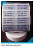 Maak waterdicht en van het Bewijs van de Olie Sticker van het Etiket van het Huisdier de Zelfklevende