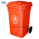 100L 플라스틱 쓰레기통 (FLS-100L/HDPE/EN840)