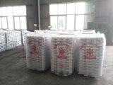 Самые лучшие поставщики слитка ADC12 Китая алюминиевого сплава качества
