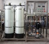 macchina perfetta dell'acqua distillata di alta qualità 1000L/H