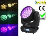19 PCS 정지 이동하는 헤드 LED 단계 빛 급상승 기능