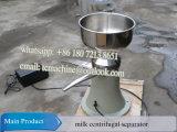 100L/H 우유 크림 분리기