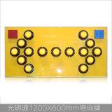 scheda di alluminio gialla del segnale stradale istantaneo LED delle lampade 15PCS