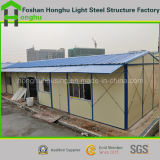 Camera prefabbricata della Camera prefabbricata durevole in Cina