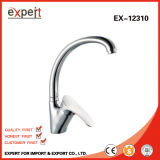 Bath/Basin/Kitchen Mixer Faucet Set (séries EX-12306)
