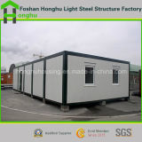 Панельный дом дома контейнера для вмещаемости офиса и работников