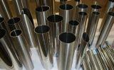 ステンレス鋼の管によってカスタマイズされる厚さおよび直径