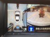 360 caixa negra do carro DVR da câmera de opinião do pássaro para BMW