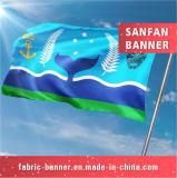 Горячий флаг спортов нестандартной конструкции сбывания развевая, рекламируя флаг