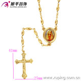 Cross Jewelry (42395)를 가진 형식 14k Gold Color Virgin Marian Necklace