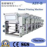 Máquina de impressão do Rotogravure de 6 cores para a película plástica