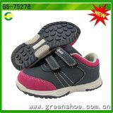 2017のSs (GS-75278)のための新しいDesign中国Kids Boy Shoes