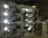기계를을%s 가진 인쇄하는 레이블 Flexo는 절단 420-8c를 정지한다