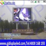 挨りだらけの証拠および防水屋外HDのレンタル段階のビデオLED表示(P6)