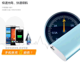 Côté flexible de pouvoir de la vente 2017 de la vente en gros chaude USB de prix usine 13000 heure-milliampère pour le téléphone mobile