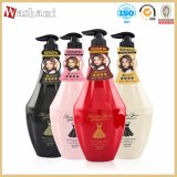 Washami Little Black Dress Parfum Care Keratin Hair Shamoo