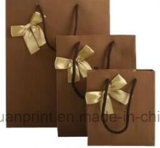 Рециркулированные Twisted обращанные бумажные хозяйственные сумки