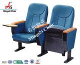 고밀도 주조된 거품 가구 강당 의자