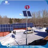 Hot-DIP galvanisierte Solar-LED Straßenbeleuchtung des achteckigen Pole-Stahlwind-
