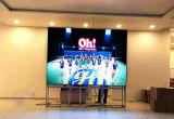 P4 실내 광고 LED 스크린