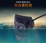 Водоустойчивая камера вида спереди автомобиля для логоса CF Тойота (WMR-TF1)