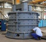 Дробилка молотка серии Pfl высокой эффективности сложная вертикальная (PFL1250III)