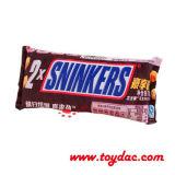 Weiches Schokoladen-Süßigkeit-Form-Kissen