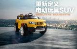 Carro de bateria com baixo preço de modelo novo
