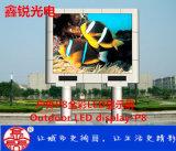 P8 módulo ao ar livre da visualização óptica do diodo emissor de luz da cor cheia 256mm*128mm