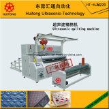 Stampatrice impressa tessuto imbottente di goffratura ultrasonica della macchina della macchina