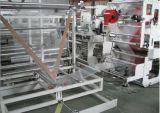 機械を作る自動プラスチックPEのジッパー袋