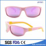 Lunettes de soleil à la mode Cute Boys Girls Sunglasses Anti-UV400 Lunettes de soleil pour bébé