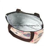 Миниый мешок Luch охладителя, мешок охладителя мамы (BG2057)