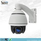 La cámara 10X de zoom de 2,0 MP HD Mini Domo IP PTZ de la velocidad