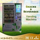 Торговый автомат экрана касания с штангой шоколада 17 колонок