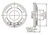 mini altavoz de papel de radio del altavoz de intercomunicador de 40m m 8ohm 0.5W Digitaces